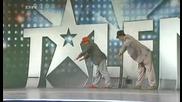 Танц От Класа