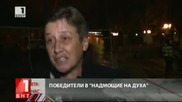 Ники Захариев - Надмощие на духа Бнт 1 Новини