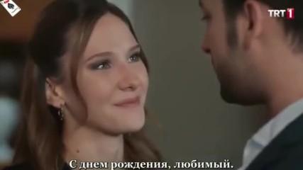 Не пускай ръката ми еп.56 Руски суб.