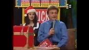 Кадри 1997г Глория в Риск печели Риск губи по Eфир 2