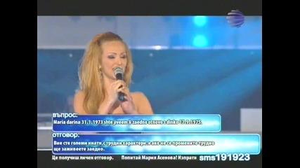 Глория - Аз не плача