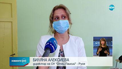 Новините на NOVA (06.08.2020 - централна емисия)