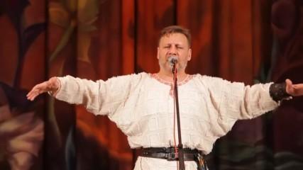 Николай Емелин - Камень восьми сторон