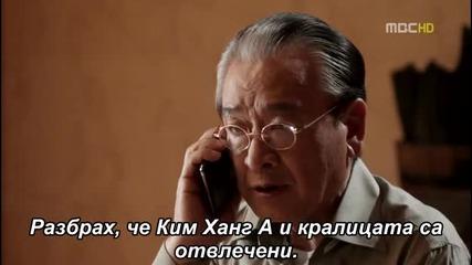 Бг Превод! King 2 Hearts Епизод 16 Част 2