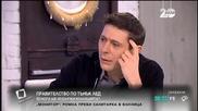 Първанов: Ще гласуваме против преместването на частните фондове в НОИ