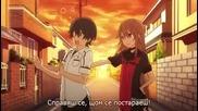 [drover] Ookami-san to Shichinin no Nakama-tachi- 01 bg sub