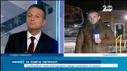 Новините на Нова (12.12.2014 - централна)