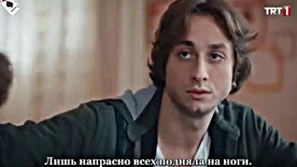 Казвам се Мелек еп.16 Руски суб.