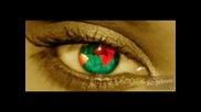 Супер Експрес - Цигански очи
