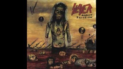 Slayer - Cult (превод)