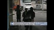 """Сериозен отпор срещу идеята да се свържат системите на НАП и Агенция """"Митници"""""""