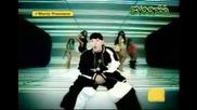Eminem - Ass Like That [bg Превод] [high Quality]