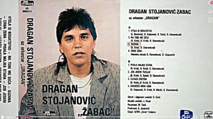 Драган Стоянович-жабац - опа опа опа