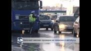 Пътна полиция започва масирани проверки