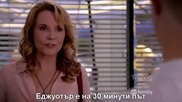 Switched at birth S03e03 Bg Subs