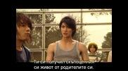 Samurai High School - Епизод 4 2/2 - Бг Суб - Високо Качество