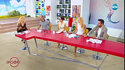 """Живот по женски - Историята на 7 приятелки, които заживяха заедно - """"На кафе"""" (16.07.2019)"""