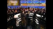 Кристиано Роналдо ще открие свой музей