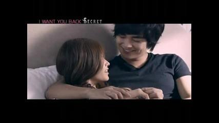 Secret - I want you back