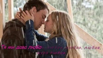 Jensen Ackles & Jason Manns - Crazy Love / превод/