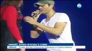 Концертът на Енрике Иглесиас раздели феновете на два лагера