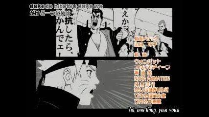 Naruto Shippuuden Ending - 2nd