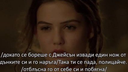 I'm In Love With A Criminal - The Movie |2x21|