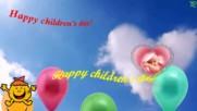 Честит ден на детето!