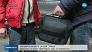 Мащабна акция у нас: Арестуваха 43-ма чужденци, превеждали пари на терористи