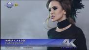 Мария ft. X & Dee - Любима грешка, 2014 / Официално видео - 720p