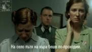 Хитлер и Крахът на Депото (еп4)