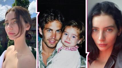 Дъщерята на Пол Уокър трогна със снимка и мили думи
