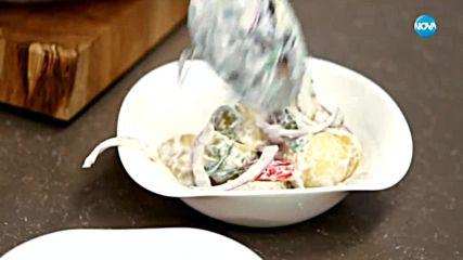Картофена салата със сос от хрян - Бон Апети (15.06.2018)