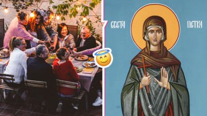 Голям православен празник е днес! Да почерпят всички с тези красиви български имена