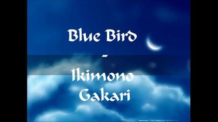 Blue Bird-ikimono Gakari Lyrics Letra