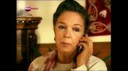 Имението с Лозите (asmali Konak) 52 епизод бг аудио