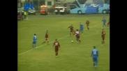 Банско - Левски 0:1