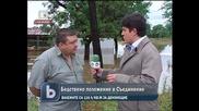 Опасност от интензивни валежи в страната - бедствено положение в Съединение