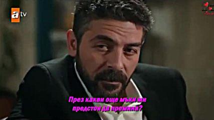 Ти Разкажи Черно Море сезон 1 епизод 4 бг. суб.