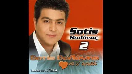 (превод) Sotis Volanis - Tak Tak