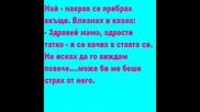 Naruto - Училищни закачки [my story/fic] 2 - ra glawa..^^