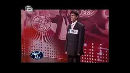 Music Idol 3 Mustafa Giv