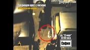 Шокиращи кадри от полицейско насилие