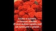 Алла Пугачева - Миллион Алых Роз + Bg Превод