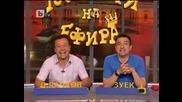 Господари на Ефира - 24.06.10 (цялото предаване)