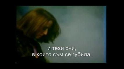 Плачеше с мен луната - Glykeria