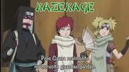 Sasuke Vs Kages Shippuuden