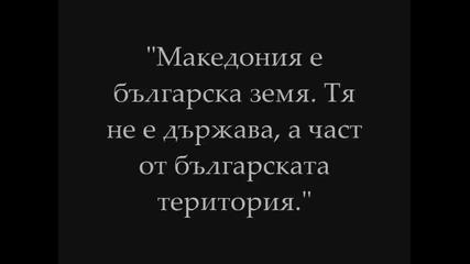 Пророчествата на Ванга за България