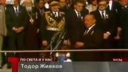 Откриване на паметника 1300 години България, 1981 г.