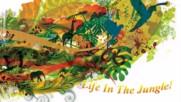 Живот в джунглата! ... ( Parijat music) ...
